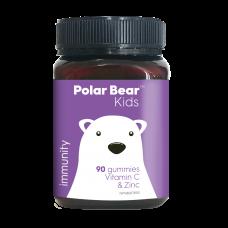 Polar Bear Kids Healthy Immunity极地熊儿童系列日常营养软糖