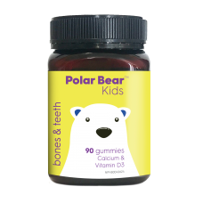 Polar Bear Kids Bones & Teeth Gummy极地熊儿童系列健齿壮骨软糖